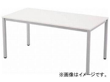 アールエフヤマカワ ミーティングテーブル W1500×D750 RFMT-1575W(8195178)