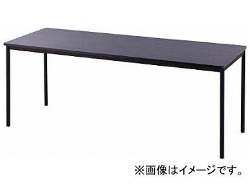 アールエフヤマカワ RFシンプルテーブル W1800×D700 ダーク RFSPT-1870DB(8195203)