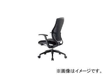 アイコ 事務用回転イス(ハイバック肘付き) MA-1535(FG2)BK-BK(8186861)