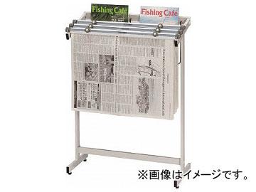 ノーリツ 新聞架セット(新聞バサミ3本付) N-530S-WG(8199683)