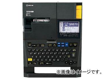 キングジム ラベルライターテプラPRO SR670(8204416)