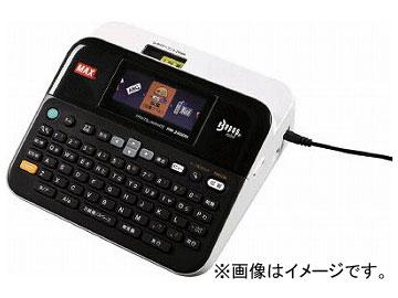 MAX ラベルプリンタ ビーポップミニ IL90178 PM-2400N(8199685)