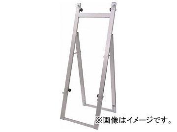 TOKISEI アルミニューイーゼルS A型タイプ ANEZ-S(8190854)