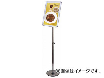 TOKISEI フリーアングルパネルスタンド90 ポール A4 210×297 FAPAS90-A4(8190836)