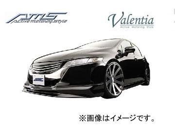 AMS/エーエムエス Valentia active morting style マフラーカッター(OVAL-V) オデッセイ Li・L・M RB3/4 2008/10~