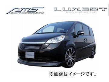 AMS/エーエムエス LUXEST luxury & exective style アイラインガーニッシュ 未塗装品 ステップワゴン 後期 RG1/2 2007年10月~2009年10月