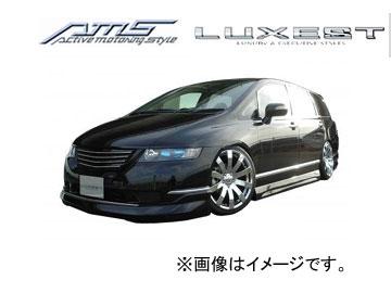 AMS/エーエムエス LUXEST luxury & exective style サイドステップ 塗装済み品 オデッセイ 後期 RB1/2 2006年04月~2008年10月