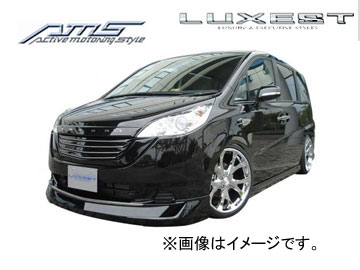 AMS/エーエムエス LUXEST luxury & exective style リアゲートパネル 塗装済み品 ステップワゴン 前期 RG1・2 2005/5~2007/10