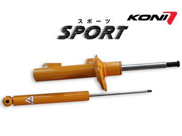 コニ/KONI ショックアブソーバー スポーツ/SPORT リア 8240-1236Sport BMW 3シリーズ ツーリング E91 M-Sportを含む。Xi-Modelを除く 05/11~