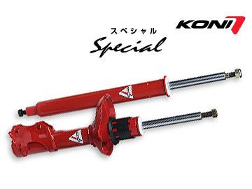 コニ/KONI ショックアブソーバー スペシャル/SPECIAL リア 30-1214 ポルシェ 911 カレラ,ターボ 930 KONI製ストラット装着車 75~89