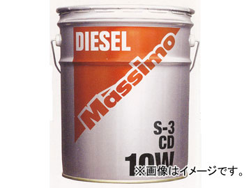 富士興産 マッシモ/MASSIMO エンジンオイル ディーゼルS-3 40 200Lドラム 【smtb-F】