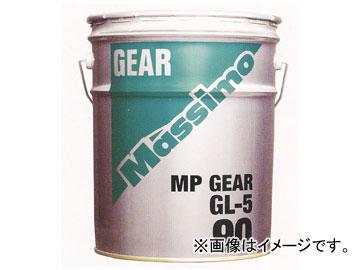 富士興産 マッシモ/MASSIMO ギヤーオイル MPギヤー 90 200Lドラム 【smtb-F】