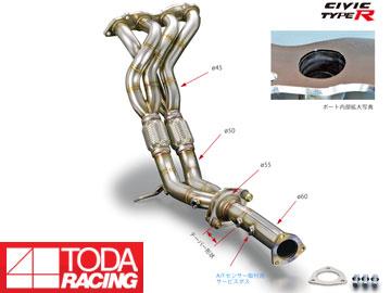 戸田レーシング SUS)/TODA RACING エキゾーストマニフォールド(4-2-1 SUS) 18100-FD2-00J TypeR シビック シビック TypeR FD2 K20A, ジョウヨウマチ:e49bf035 --- data.gd.no