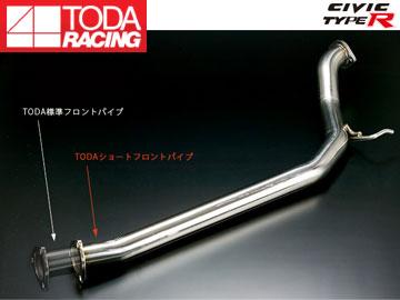 戸田レーシング/TODA RACING 触媒取付用ショートフロントパイプ 18000-FD2-00L-1 シビック TypeR FD2 K20A