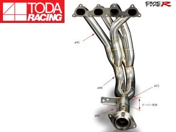 戸田レーシング/TODA RACING エキゾーストマニフォールド Ver.2(4-2-1 SUS) 18100-EK9-001 シビック TypeR EK9 B16B