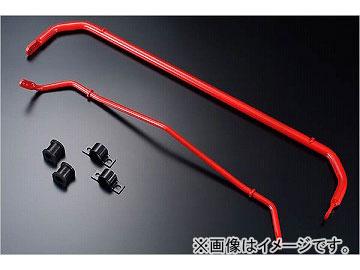 オートエクゼ/Auto Exe スポーツスタビライザー リア MSE7650 マツダ RX-8 SE3P