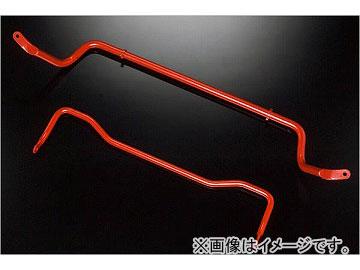 オートエクゼ/Auto Exe スポーツスタビライザー フロント MGG7600 マツダ アテンザ GG/GY系 2WD車