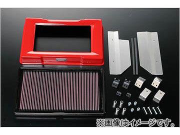 オートエクゼ/Auto Exe スポーツインダクションボックス(K&N製エアフィルター リプレイスメント付属) MSE957X マツダ RX-8 SE3P