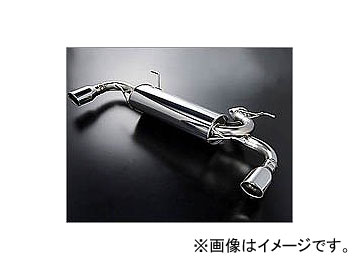 見事な オートエクゼ/Auto Exe Exe プレミアテールマフラー プレミアテールマフラー マツダ MER8Y00 マツダ CX-7 ER3P 4WD車, クジグン:fc89af09 --- kventurepartners.sakura.ne.jp