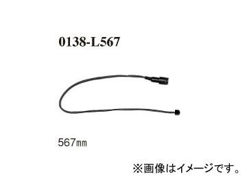 ディクセル ブレーキパッドセンサー 0138-L567 リア ポルシェ 928 4.5 車台No.→9288101800 1978年~1982年