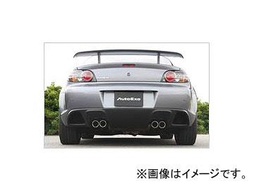オートエクゼ/Auto Exe リアウイング SE-03C MSY2600 マツダ RX-8 SE3P-~300000