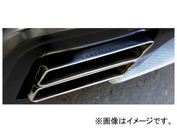 アーティシャンスピリッツ リアピースマフラー 160×100×2段 トヨタ ソアラ UZZ40 2001年04月~2005年06月 SPORT-SPEC ARS