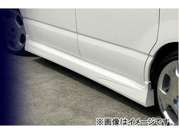 ダムド IMPERIAL サイドスカート トヨタ ヴォクシー AZR60G, 65G M/C前