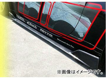 ダムド Styling Effect サイドスカート カーボンファイバー ニッサン フェアレディZ Z-33 BUMPER TYPE