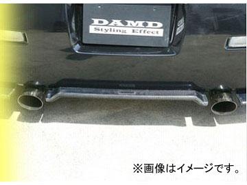 ダムド Styling Effect センシティビティ・エキゾースト・エクイップメント 入数:4ピース ニッサン フェアレディZ Z-33 BUMPER TYPE