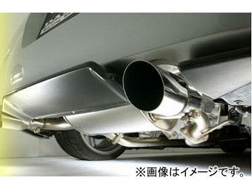 ダムド Styling Effect センシティビティ・エキゾースト・エクイップメント 入数:4ピース ニッサン フェアレディZ Z-33 SPOILER TYPE