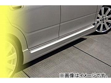 ダムド Styling Effect サイドスカート 未塗装 ホンダ エアウェイブ GJ1,2