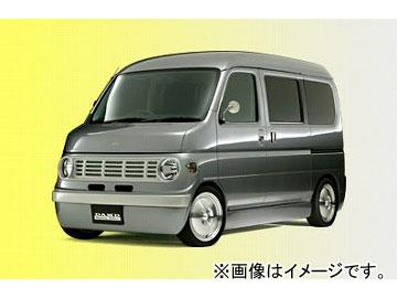 ダムド LOCOBOY 3点キット ホンダ ホビオ HM3,4
