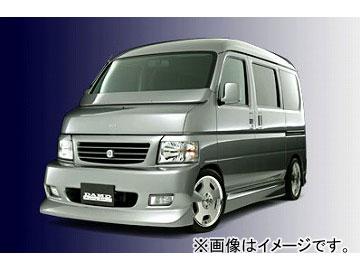 ダムド IMPERIAL フロントバンパー ホンダ ホビオ HM3,4