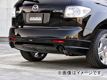 ダムド Styling Effect リアアンダースカート 未塗装 マツダ CX-7 CBA-ER3P