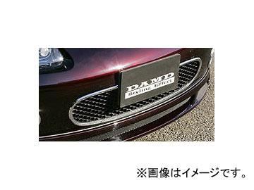 ダムド Styling Effect フロントグリルガーニッシュ マツダ ロードスター NCEC-100001~350000