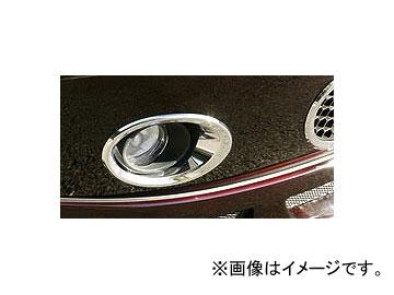 ダムド Styling Effect フォグランプガーニッシュ マツダ ロードスター NCEC-100001~350000
