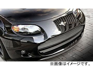 ダムド BLACK×METAL フロントバンパー&グリル 未塗装 マツダ ロードスター NCEC