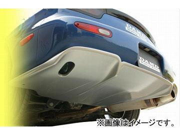 ダムド Styling Effect リアフラットボトムディフューザー マツダ RX-7 FD3S