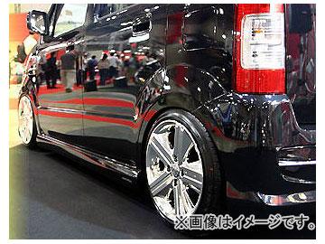 ダムド Concept B Styling Effect サイドスカート スズキ ワゴンR/RR MH21S