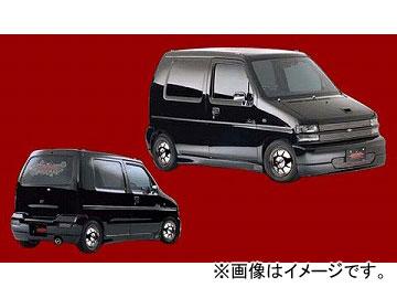 ダムド BLACK×METAL サイドスカート用ビレット スズキ ワゴンR CT/CV