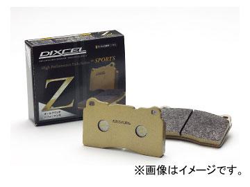 ディクセル Z type ブレーキパッド フロント アウディ A6(C5/4B)