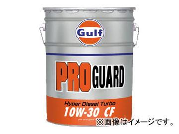 ガルフ/Gulf ディーゼルエンジンオイル プロガード ハイパーディーゼルターボ/PRO GUARD Hyper Diesel Turbo 10W-30 CF 入数:20L×1缶