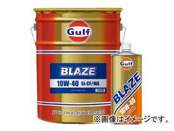 ガルフ/Gulf エンジンオイル ブレイズ/BLAZE 10W-40 SL/CF/MA 入数:20L×1缶