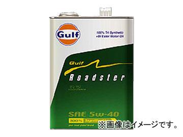 ガルフ/Gulf エンジンオイル ロードスター/Roadstar 5W-40 入数:20L×1缶