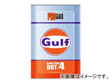 ガルフ/Gulf ブレーキフルード DOT4 プロガード/PRO GUARD 入数:1L×10缶