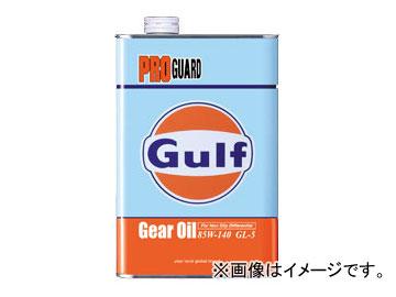 ガルフ/Gulf ギヤーオイル プロガード/PRO GUARD 85W-140 GL-5 入数:1L×12缶
