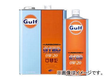 ガルフ/Gulf エンジンオイル アロー/ARROW GT20 0W-20 入数:20L×1缶