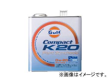 ガルフ/Gulf エンジンオイル コンパクト K20 0W-20 入数:3L×6缶