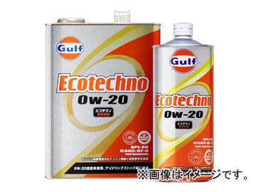 ガルフ/Gulf エンジンオイル エコテクノ/Ecotechno 0W-20 SN/GF-5 入数:1L×20缶