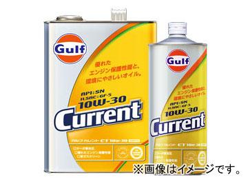 ガルフ/Gulf エンジンオイル カレント/Current CT 10W-30 SN/GF-5 入数:4L×6缶